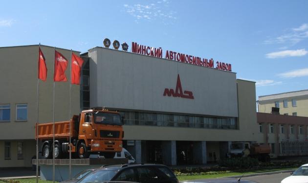 Китай зашел на МАЗ: «убит еще один интеграционный проект с Белоруссией»