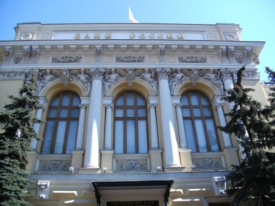 ЦБ РФ аккредитовал филиалы рейтинговых агентств S&P, Fitch и Moody's