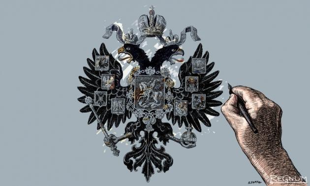 Немецкой мастурбирует немецкий герб