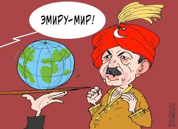 Эрдоган встал на путь диктатуры