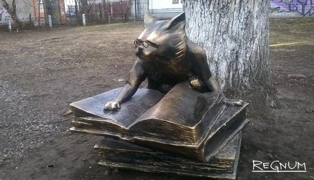 Памятник кошке ярославль недорогие памятник в москве и области