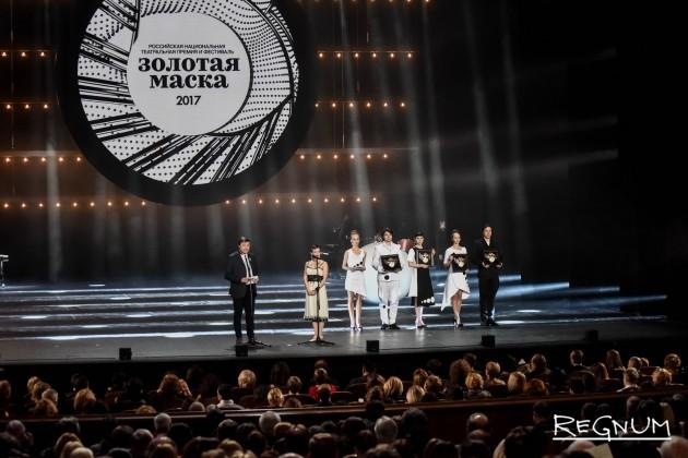Церемония вручения премии «Золотая маска»
