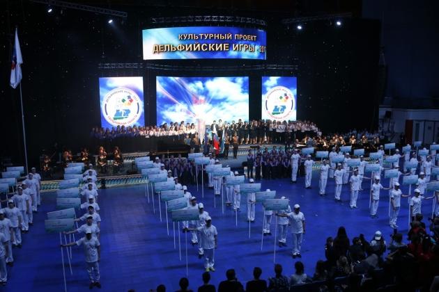 В Екатеринбурге открылись «Дельфийские игры – 2017»