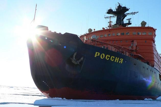 Поддержка атомного ледокольного флота – неотъемлемая часть развития Арктики