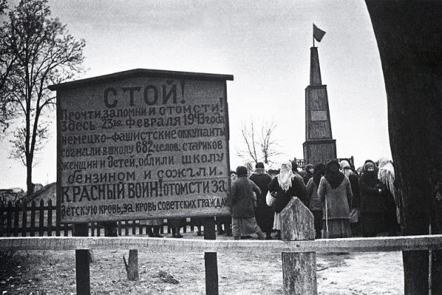 На Украине осквернили памятник «Неизвестному офицеру»