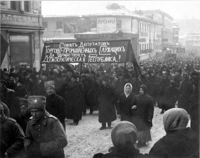 Москва, демонстрация