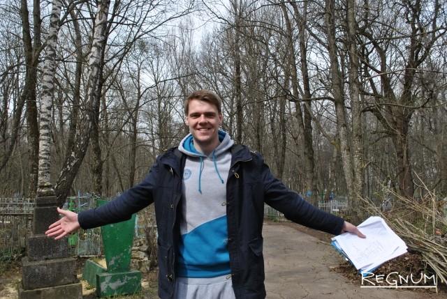 Дмитрий – один из организаторов акции «Чистая память» в Ставрополе
