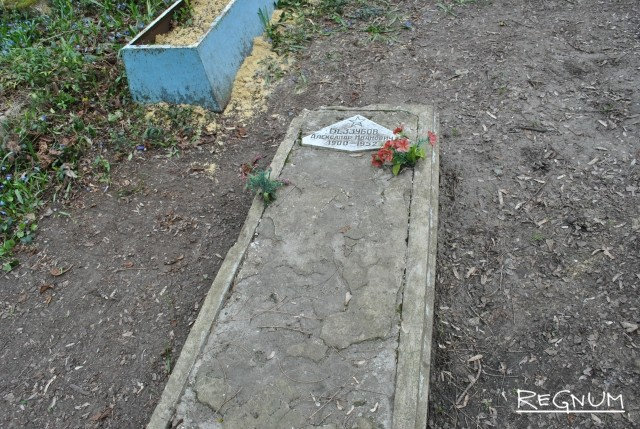 Захоронение ветерана войны на Даниловском кладбище