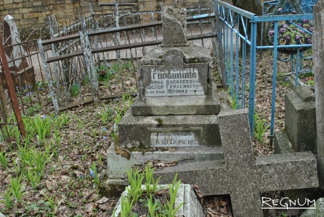Разрушенные памятники на Даниловском кладбище