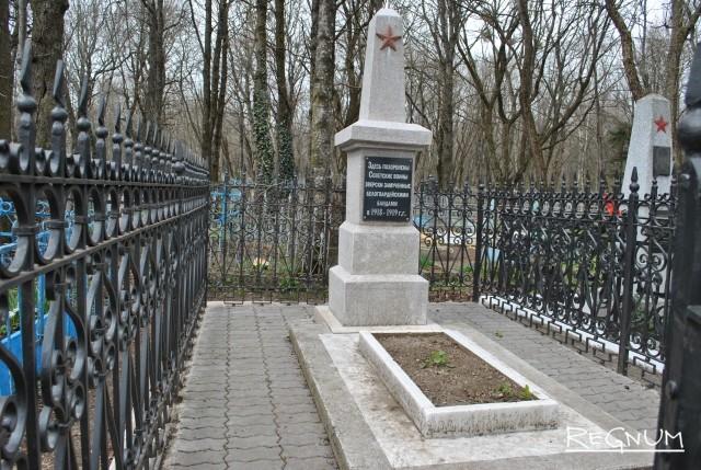 Братская могила Советских воинов, зверски замученных белогвардейскими бандами