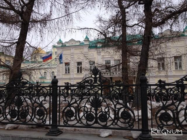 Резиденция губернатора Свердловской области