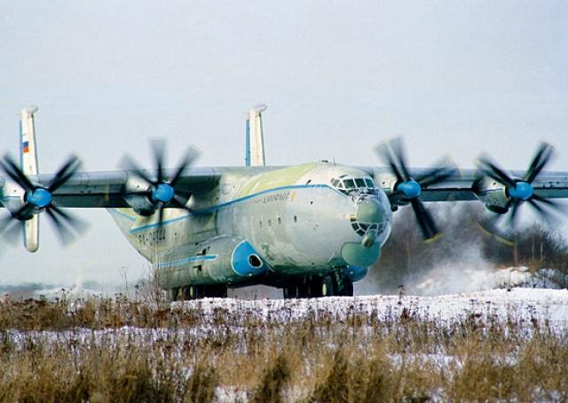 Посадка на полярный аэродром