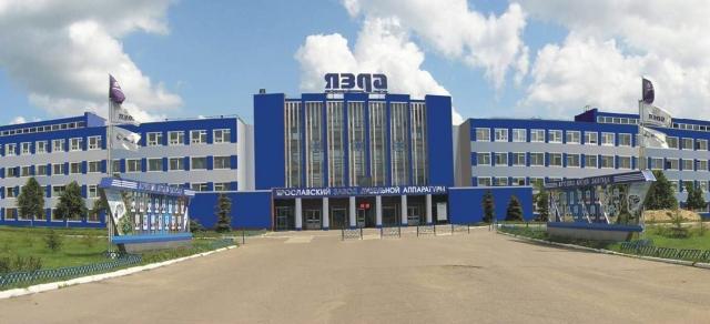 Ярославский завод дизельной аппаратуры отмечает 45-летие