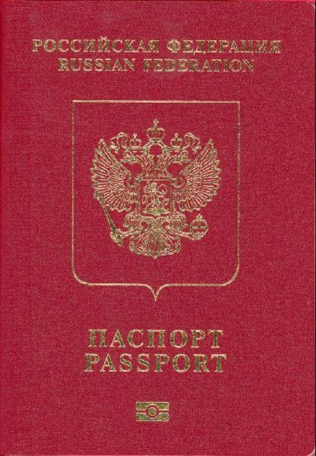 Приговор иностранцу-террористу станет основанием для лишения гражданства РФ