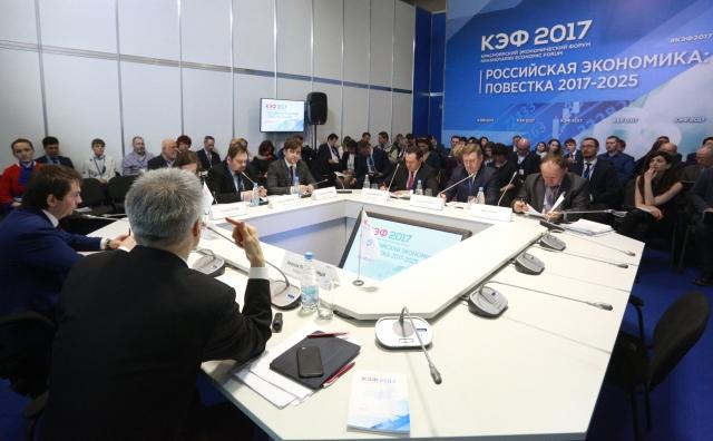 На Красноярском экономическом форуме обсудили будущее российских городов