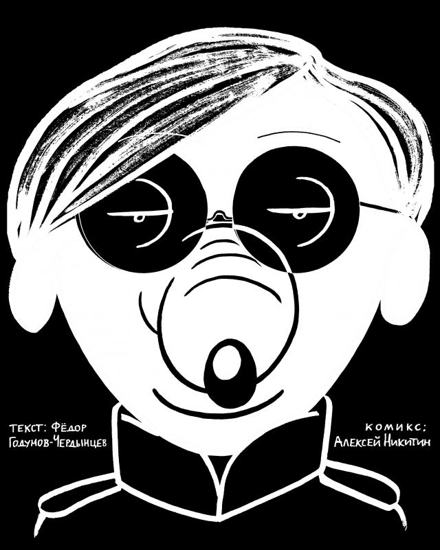 REGNUM начинает публикацию комикс-сериала «Жизнь Чернышевского»