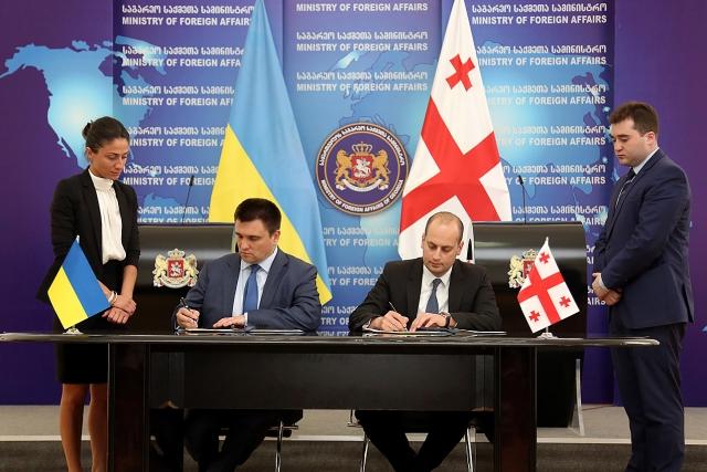 Грузия и Украина подписали совместную декларацию с осуждением России