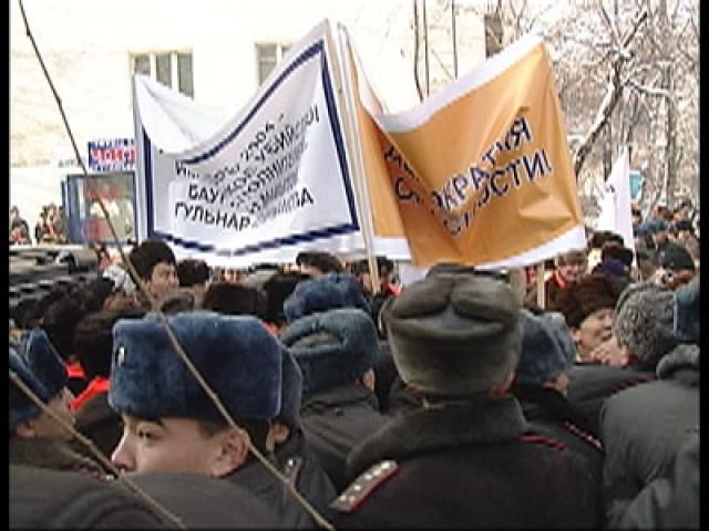Митинг оппозиции 29 января 2005 г