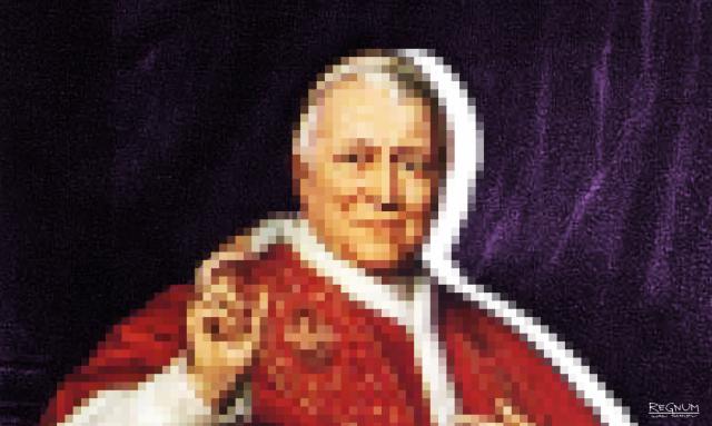 Можно ли сделать согласие? Непогрешимость Папы как пример