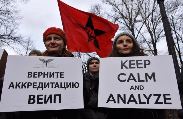 В Петербурге митинговали против «оптимизации» в образовании. Фоторепортаж