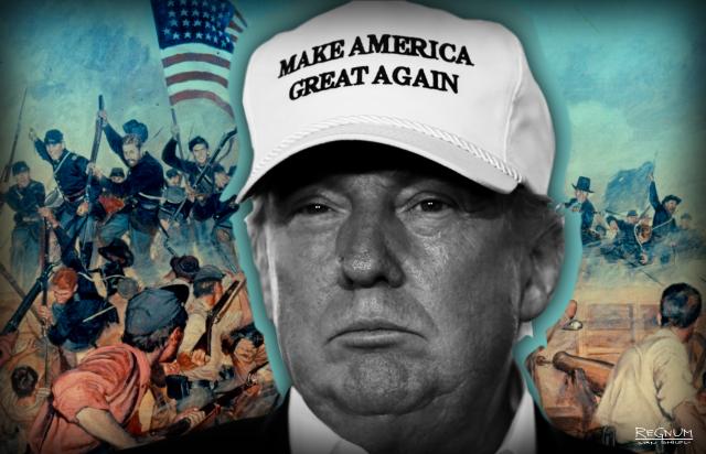 Он сделает Америку снова великой, именно так, как положено