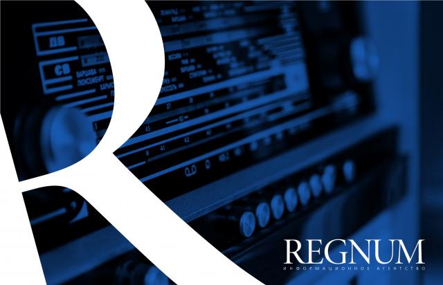 Радио REGNUM: первый выпуск за 24 апреля