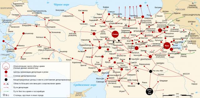 Карта геноцида армян 1915 года