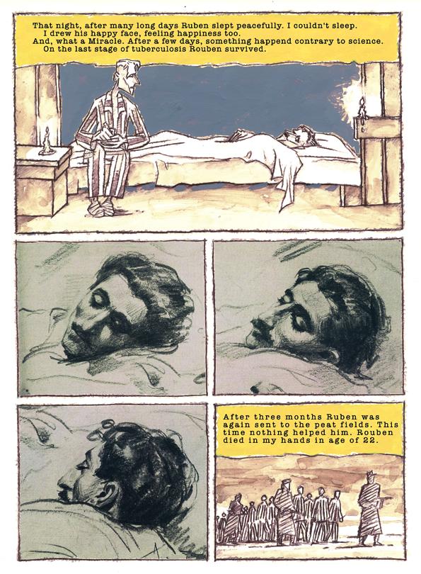 Одна из страницы комикса «Green fruit»