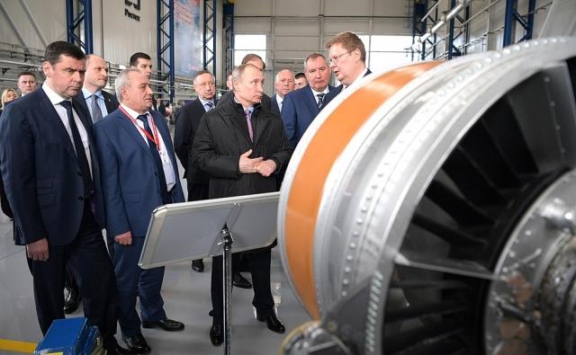 Путин в Рыбинске запустил производство корабельных газотурбинных двигателей