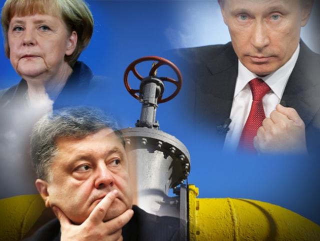 «Транзит газа через Украину могут оставить, чтобы ЕС не мешал «Газпрому»