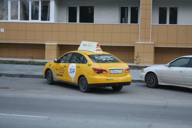 «Яндекс.Такси» вошел в мировую десятку приложений для заказа такси