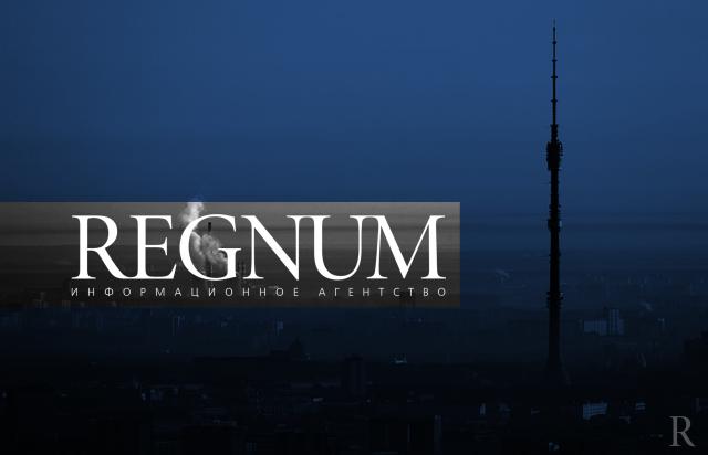 Радио REGNUM: второй выпуск за 26 апреля