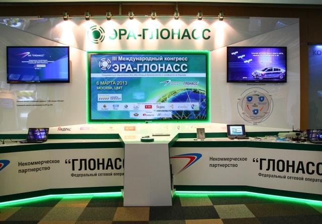 ГЛОНАСС увеличивает поставки комплектов в Приморье