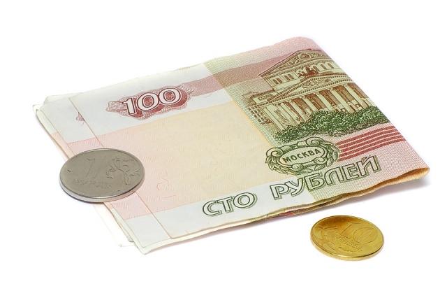 Приманка для населения: граждане оплатят дефицит бюджета?