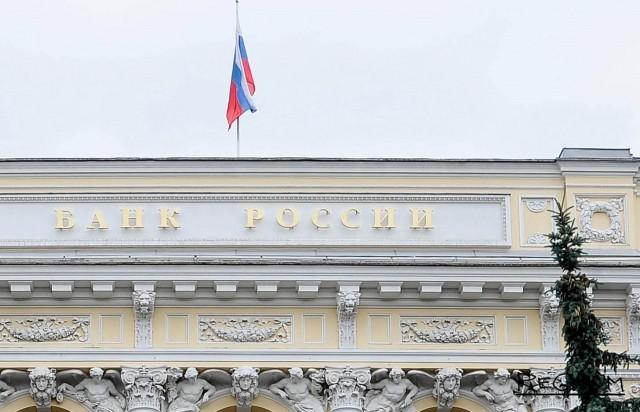 ЦБ РФ назначил временную администрацию в казанский банк «Спурт»