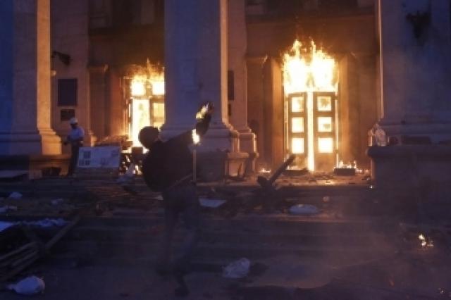 Одесса. 2 мая 2014 года