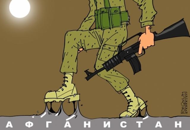 Афганские банды — результат 16-летний оккупации этой страны США
