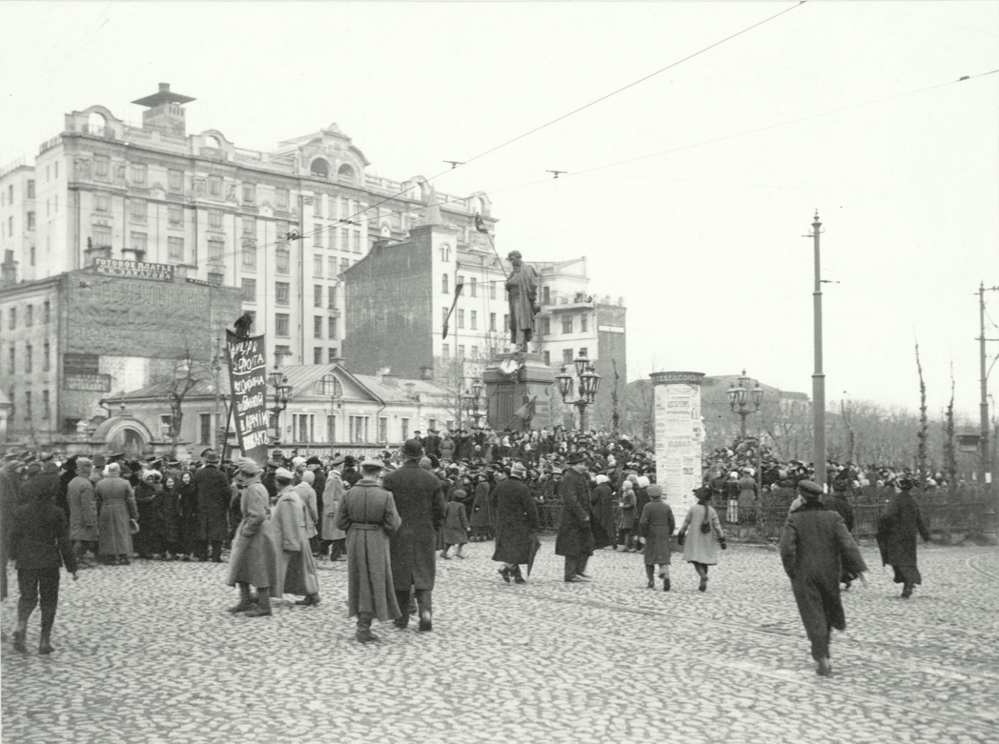 1 мая 1917-го. У памятника Пушкину