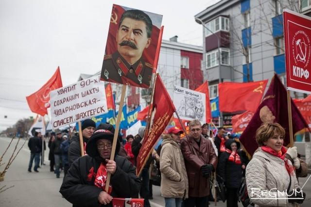 Первомай на Сахалине: «Юг», «Север» и «несанкционированные» лозунги КПРФ