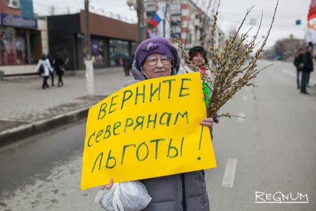 Сахалинцы просят вернуть северянам льготы