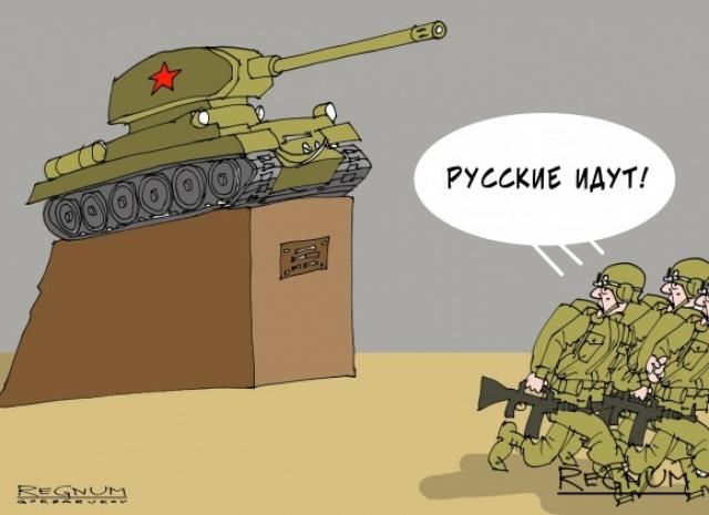 Россия возвращается на Ближний Восток и в Закавказье
