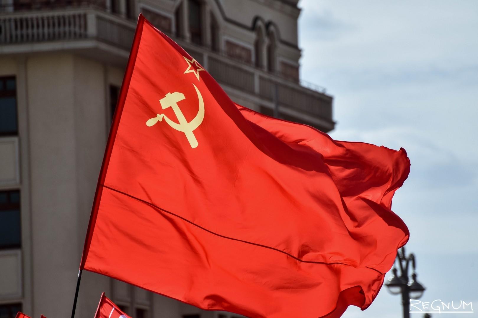 Флаг ссср фото картинки