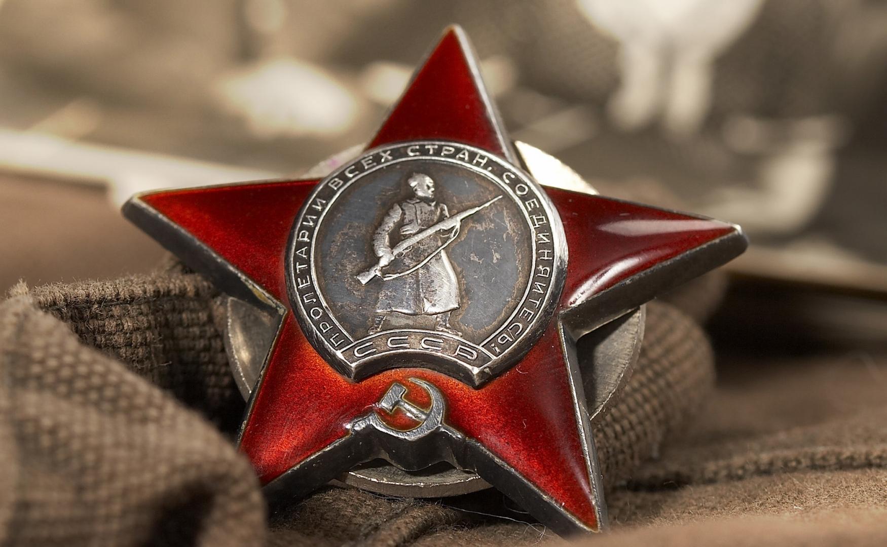 Фотографии звезды победы
