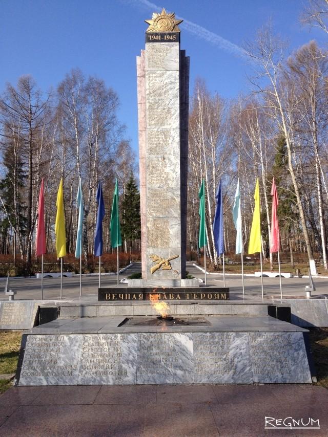 Мемориал на Динасе. Здесь же и Вечный огонь
