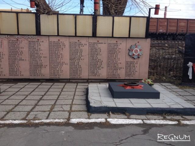 Возле завода «Русский хром — 1915», бывший «Хромпик». Вечный огонь, увы, не вечен. Но говорят, что к памятным датам его зажигают