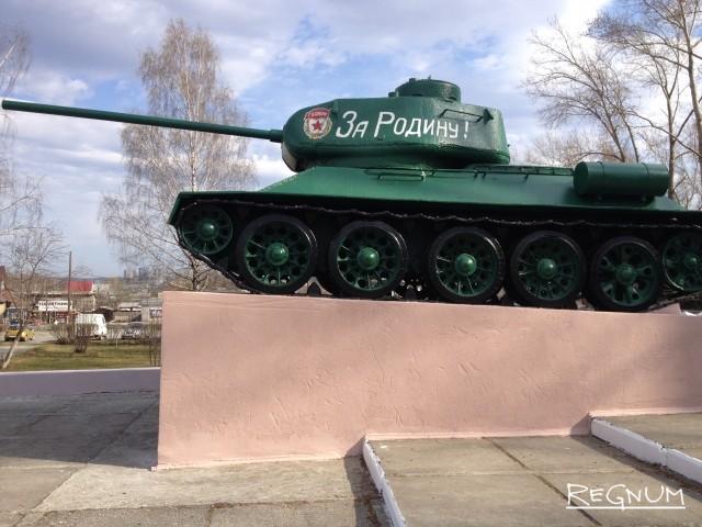 Его установили в 2005 году, к 60-летию Победы. На танке надпись «За Родину»