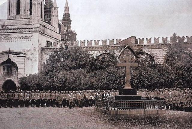 В Кремле открыли крест в память о великом князе Сергее Александровиче