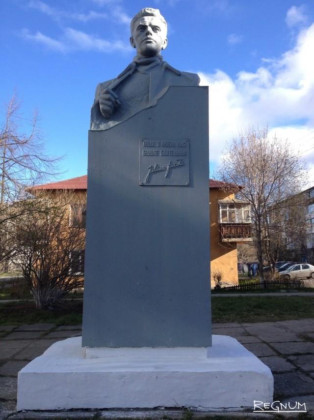 Памятник чехословацкому журналисту, коммунисту и антифашисту Юлиусу Фучику