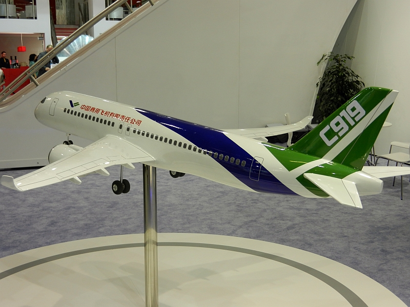 Самолет С919