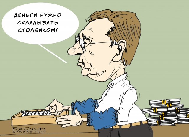 Расчет пенсии в казахстане 2012